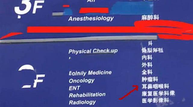 罗晋陪同唐嫣前往医院不是做产检,而是看鼻子去了