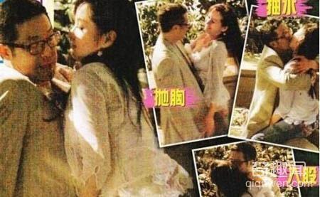 网曝老翁偷拍儿子与女友激情片段 部分女星性爱细节遭曝光