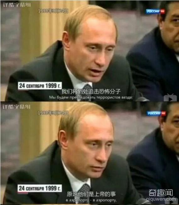 普京对付恐怖分子经典言论走红网络:原谅他们是上帝的事
