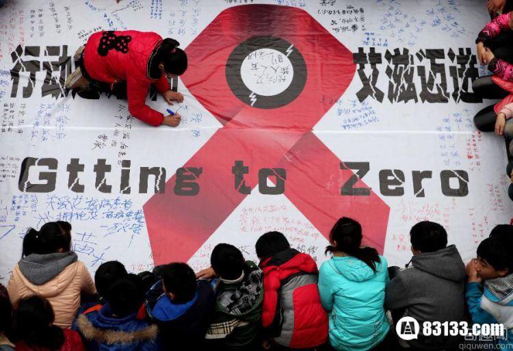 世界艾滋病日是哪一天 艾滋病的起源