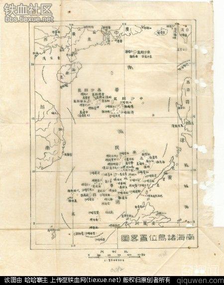南海争端历史回顾:揭秘各国都要争的原因