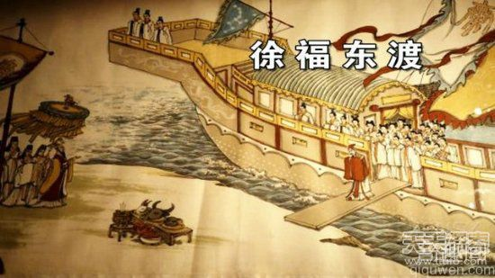 五大证据为你揭秘中国绝对是日本人的始祖