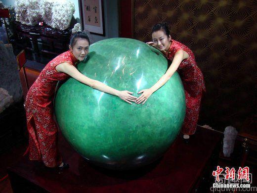 世界上最大的夜明珠 价值22亿元人民币