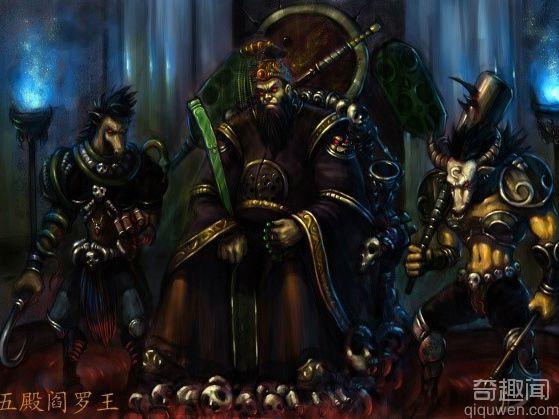 阎罗王与阎王是同一个人?阎罗王与阎王的关系