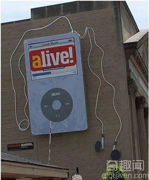 世界上最大的iPod 长25英尺