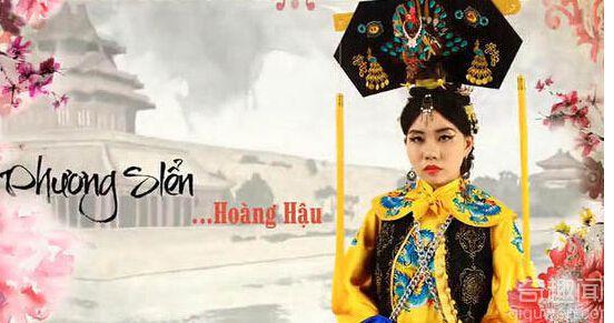 越南版《还珠格格》造型雷人吓呆网友