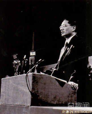 [多图]宋子文档案首次对外公布 两蒋日记有望尽快回归