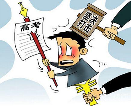 学生替考作弊可能被判刑