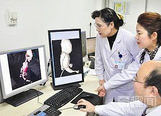 """武汉孕妇怀""""美人鱼宝宝"""" 其CT影像图曝光"""
