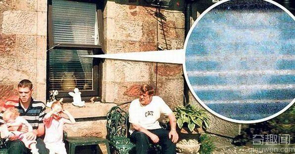 一张合影照片中发现了42年前的自己