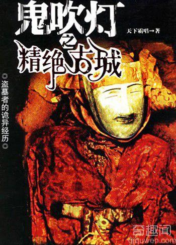 《鬼吹灯》电影陈坤领衔冒险,值得大家的观赏。