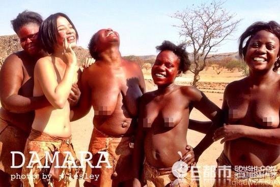 日本美女裸体进入非洲部落 入乡随俗脱光衣服令人喷血