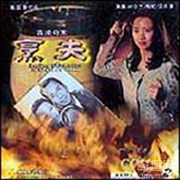 香港十大奇案之谜 曾被改编成电影!