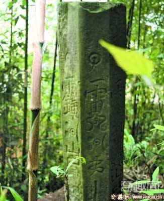 [图文]四川达州张家坝发现汉代遗址 不可移动文物13处