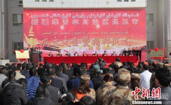 中国最年轻的城市 人口4.75万人