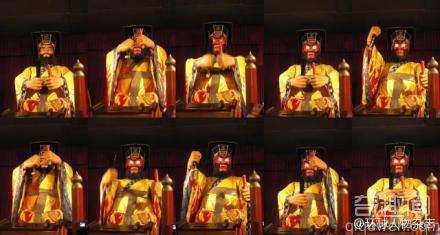 十殿阎王的来历 他们分别是谁