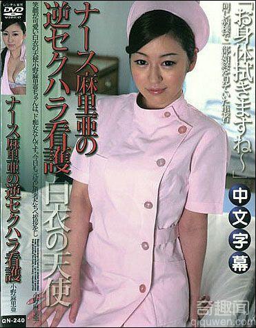 小野麻里亚下海到现在的作品封面番号