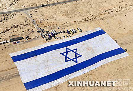 世界上最大的国旗 相当于两个足球场