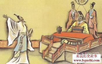秦穆公竟被自己的宽容所救 穆公亡马的故事