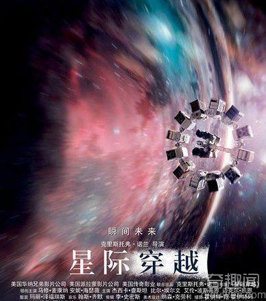 与黑洞有关的电影 盘点描写黑洞的电影