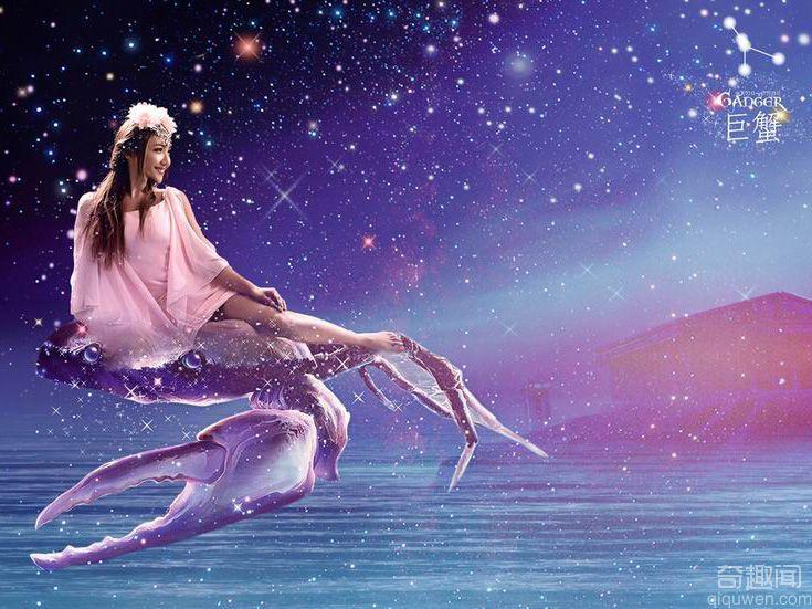 黄道十二宫之巨蟹座:巨蟹的星座爱情