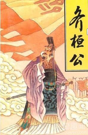 齐桓公的陵墓:斜阳芳草话沧桑 二王冢的存在