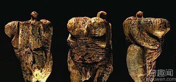 夸张展现丰满女性的最早人形雕像
