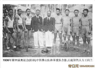 [图文]《集结号》人物原形:奥运英雄与日军同归于尽
