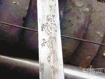 重庆一农民竟然把价值百万的清代古剑当菜刀用