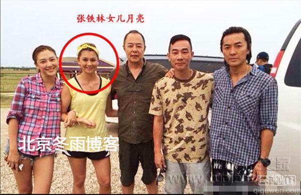 张铁林23岁长相清丽的混血女儿被曝光。