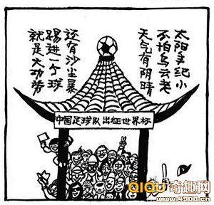 [多图]著名漫画家华君武在京病逝享年95岁