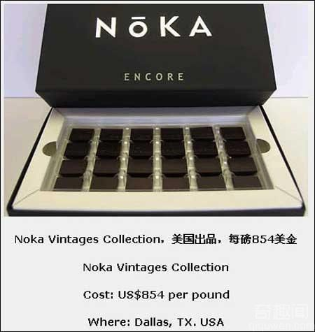 世界上最贵的巧克力 一盎司2600美元【组图】