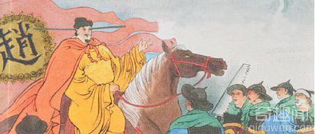 赵匡胤黄袍加身的故事 陈桥兵变黄袍加身的阴谋