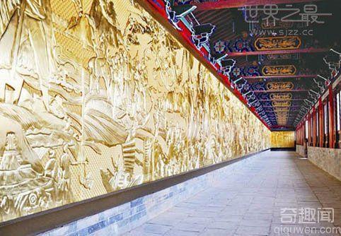 世界最大的漆艺彩金壁画 历时100天创作完成