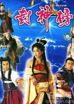 唐朝的李靖是怎么穿越到商末成为托塔天王的?