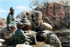道教创始人李耳 老子竟是中国化学鼻祖?