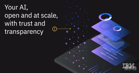 IBM发布AI平台和云计算工具 推进AI大规模商用