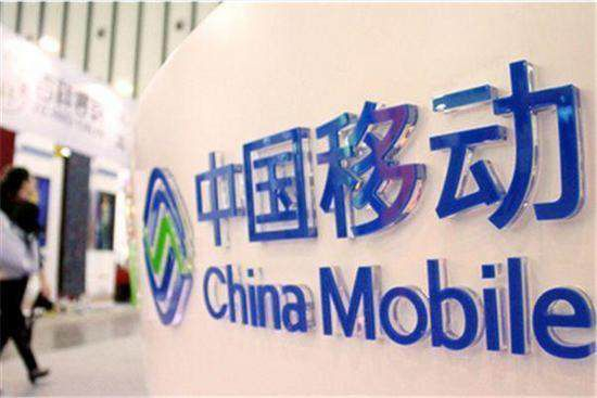 """中国移动向用户低头!""""8元保号""""套餐已恢复,新老用户可办理!"""
