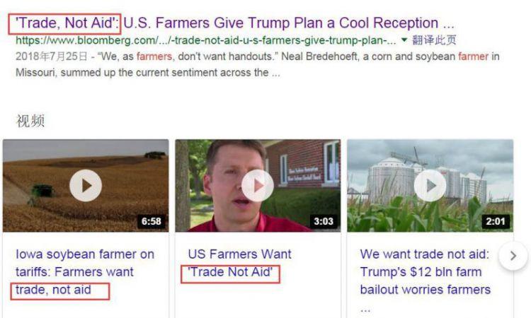 厉害,特朗普政府还真实现了美国豆农的部分诉求