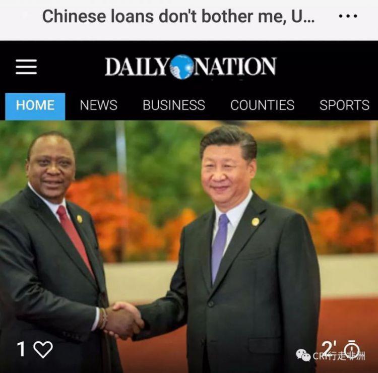 肯尼亚总统说了公道话,CNN主持人想抹黑中国碰了一鼻子灰