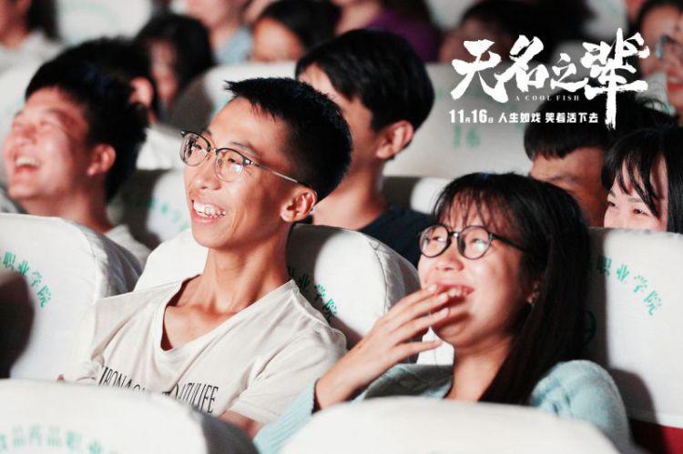 饶晓志《无名之辈》广州路演变身情感导师 任素汐遭遇最奇葩提问笑料不断