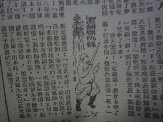 """金庸,误打误撞的武侠泰斗,封笔后才奠定""""武林""""地位"""