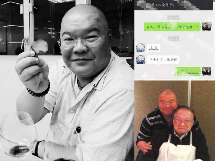 金庸晚年生活曝光:靠轮椅代步身体功能衰退,但没有疾病缠身