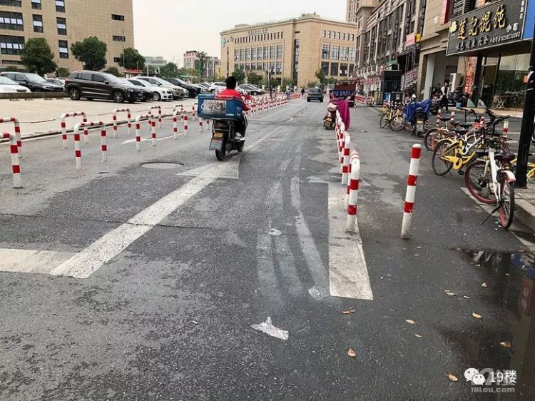 """杭州33周孕妇被撞到,司机说""""我把车靠边停下"""",后面的发展万万没想到"""