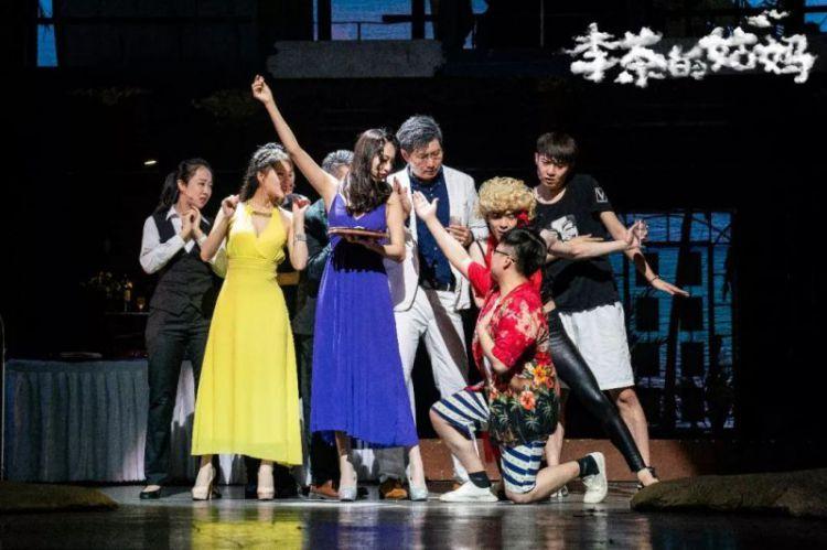 超震撼现场感!开心麻花爆笑舞台剧《李茶的姑妈》嗨爆津城!