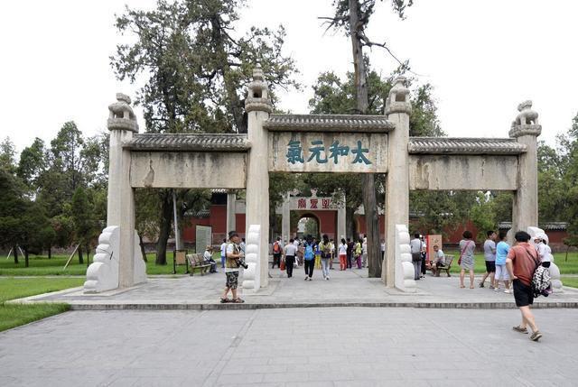 世界上最大的家族墓地,占地3000多亩,皇帝见了都要一跪三叩