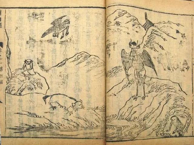 《山海经》中到底藏着什么秘密?专家:破解之后可能改变中国历史