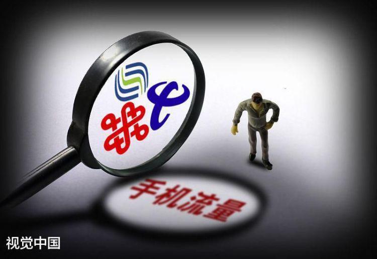 工信部下死命令, 19年开始外地手机号在郑州也能销号了!