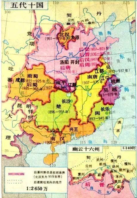 原本强盛稳定的吴越国 为何没有任何抵抗就投降北宋?