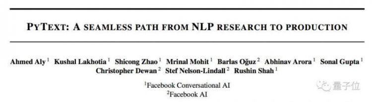 Facebook开源新NLP框架:简化部署流程,大规模应用也OK